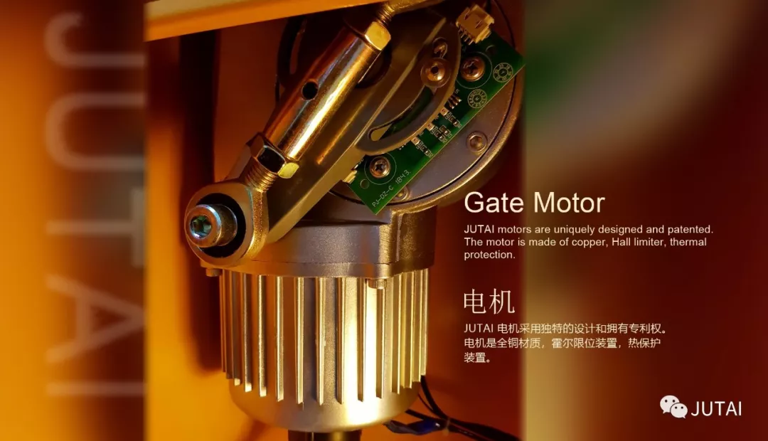 Barrieremotor Design