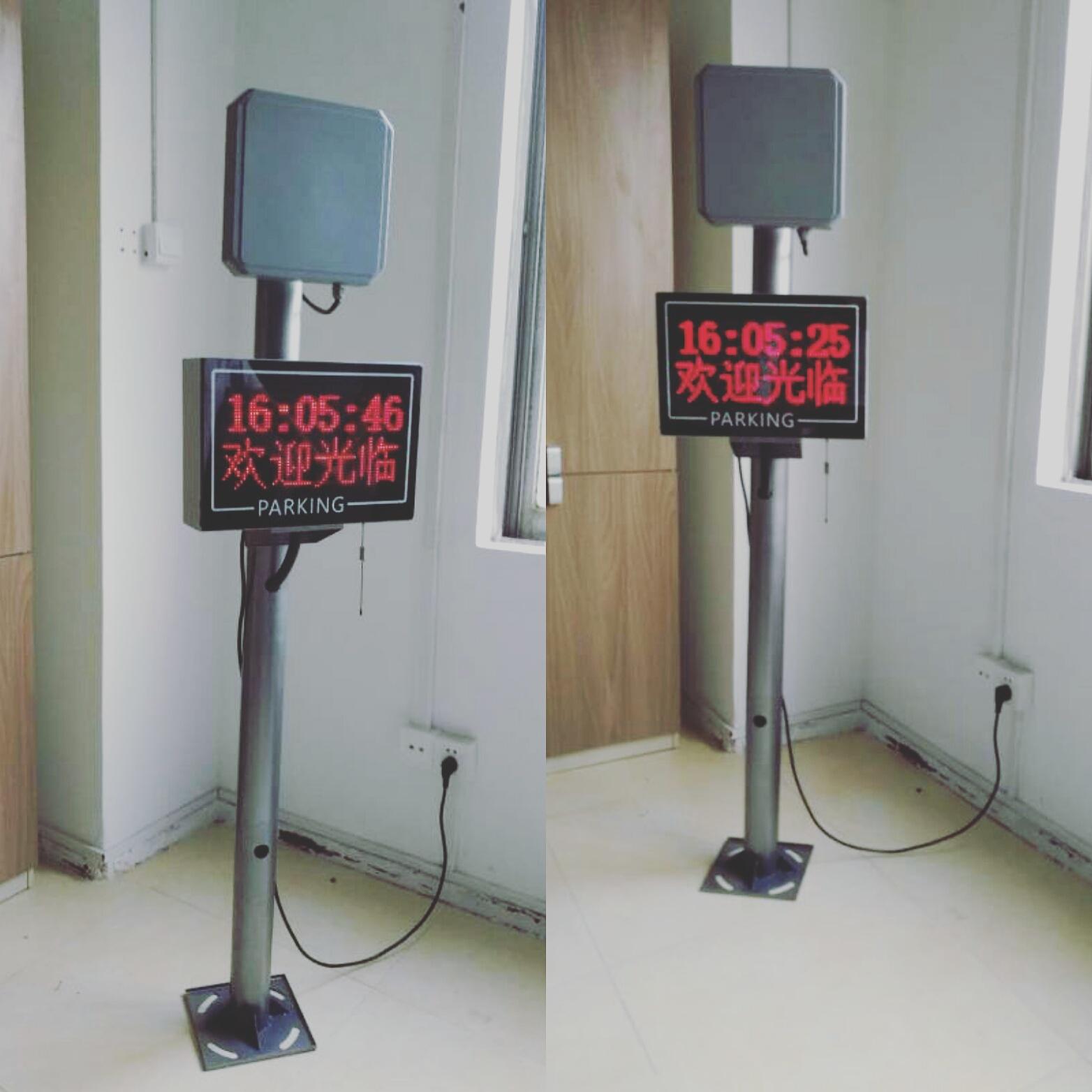 UHF long range RFID reader barrier gate system