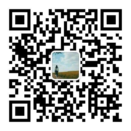 JUTAI RFID parkeerpoort toegangscontrole Mandy Chan