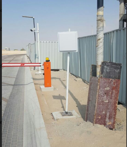 Passive UHF RFID Reader barrier gate system