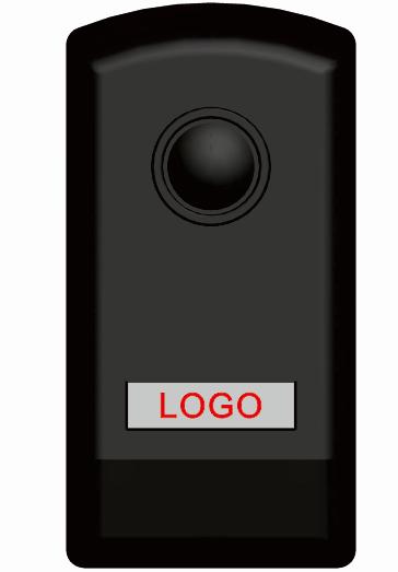Capteur photoélectrique infrarouge simple étanche